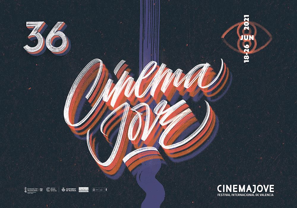 Cinema Jove