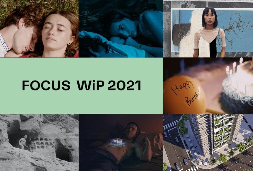 Focus WiP 2021